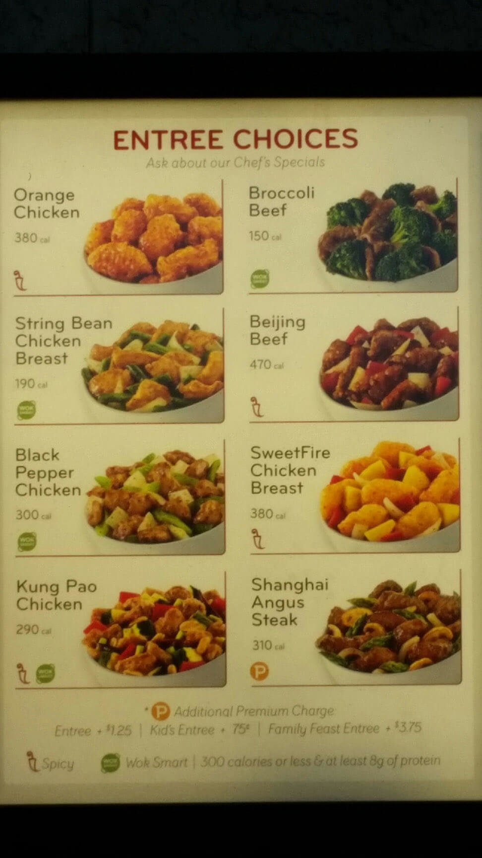 how to order food at panda express